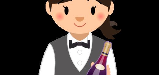 商用フリーイラスト無料_11月_ボジョレーヌーボー_Beaujolais Nouveau_ワイン_女性ソムリエ01バストアップ