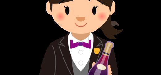 商用フリーイラスト無料_11月_ボジョレーヌーボ_ワイン_赤_Beaujolais Nouveau_ワイン_女性ソムリエ02バストアップ
