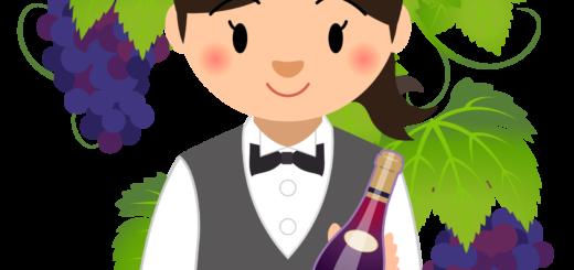 商用フリーイラスト無料_11月_ボジョレーヌーボー_Beaujolais Nouveau_ワイン_女性ソムリエ01バストアップ_ぶどう