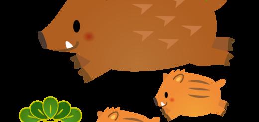 商用フリー・無料イラスト_いのしし(イノシシ・猪・ウリ坊・うりぼう)_松竹梅_亥年06