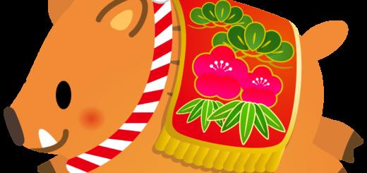 商用フリー・無料イラスト_いのしし(イノシシ・猪・うりぼう・ウリ坊)_松竹梅_亥年07