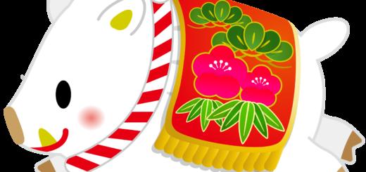 商用フリー・無料イラスト_白いのしし(イノシシ・猪・うりぼう・ウリ坊)_松竹梅_亥年13
