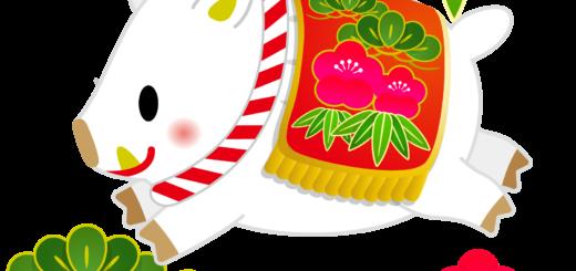 商用フリー・無料イラスト_白いのしし(イノシシ・猪・ウリ坊・うりぼう)_松竹梅_亥年17