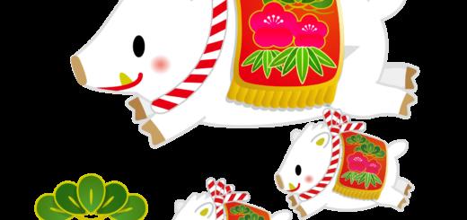 商用フリー・無料イラスト_白いのしし(イノシシ・猪・ウリ坊・うりぼう)_松竹梅_亥年18