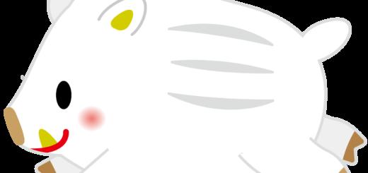 商用フリー・無料イラスト_白いのしし(イノシシ・猪・うりぼう・ウリ坊)_亥年19