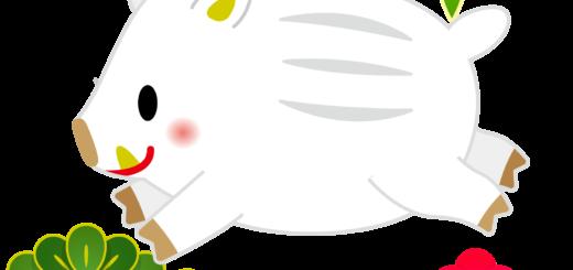 商用フリー・無料イラスト_白いのしし(イノシシ・猪・ウリ坊・うりぼう)_松竹梅_亥年23