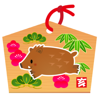 商用フリー・無料イラスト_金いのしし(イノシシ・猪)絵馬_亥年38