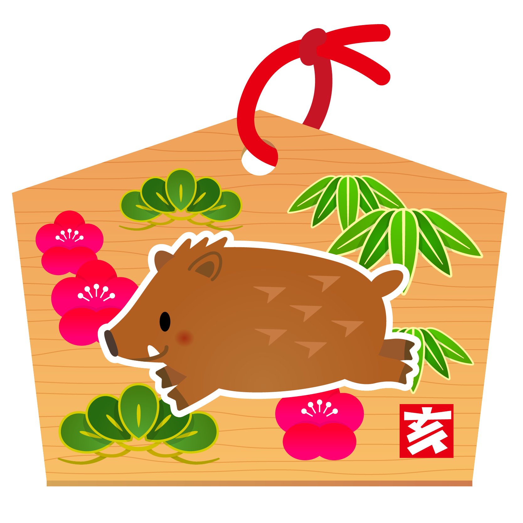 商用フリー・無料イラスト_金干支_干支いのしし(イノシシ・猪)絵馬_亥年38