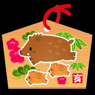 商用フリー・無料イラスト_金いのしし(イノシシ・猪)絵馬_親子_亥年39