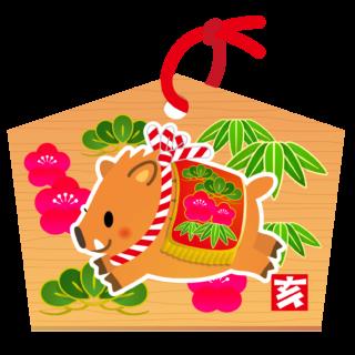 商用フリー・無料イラスト_いのしし(イノシシ・猪)絵馬_松竹梅_亥年40