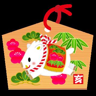 商用フリー・無料イラスト_白いのしし(イノシシ・猪・うりぼう・ウリ坊)絵馬_亥年43