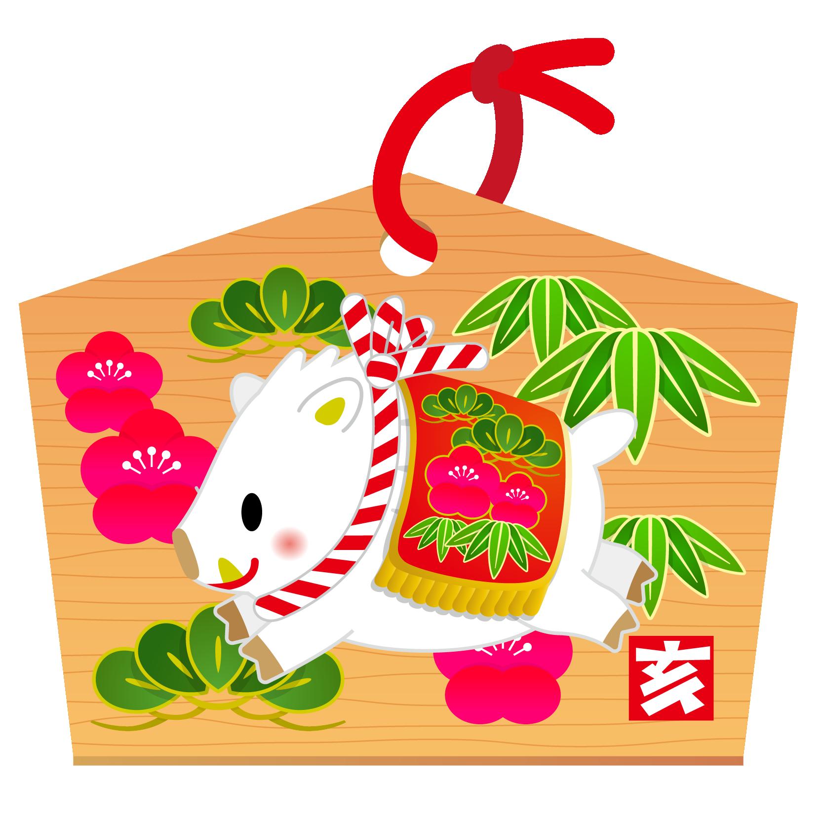 商用フリー・無料イラスト_白干支_干支いのしし(イノシシ・猪・うりぼう・ウリ坊)絵馬_亥年43