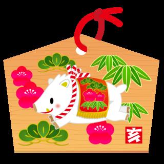 商用フリー・無料イラスト_白いのしし(イノシシ・猪)絵馬_亥年44