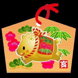商用フリー・無料イラスト_金いのしし(イノシシ・猪)絵馬_松竹梅_亥年46