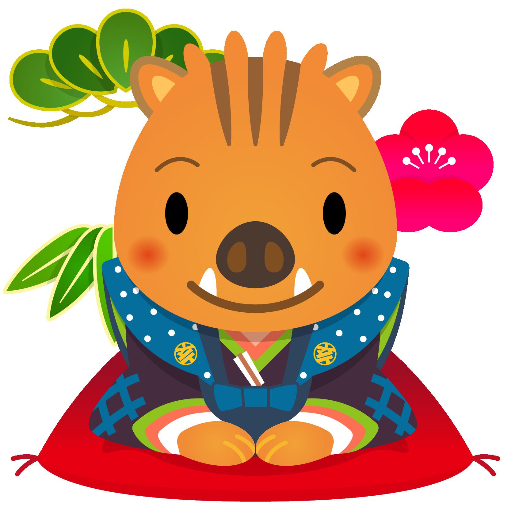 商用フリー・無料イラスト_干支_干支いのしし(イノシシ・猪・うりぼう・ウリ坊)福助_松竹梅