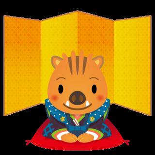 商用フリー・無料イラスト_いのしし(イノシシ・猪・うりぼう・ウリ坊)福助_金屏風