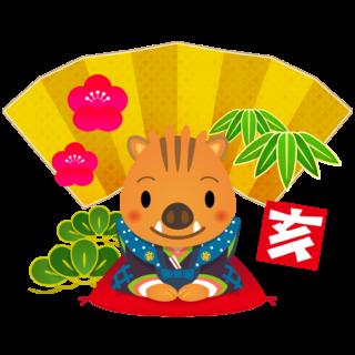 商用フリー・無料イラスト_いのしし(イノシシ・猪・うりぼう・ウリ坊)福助_金屏風_扇形