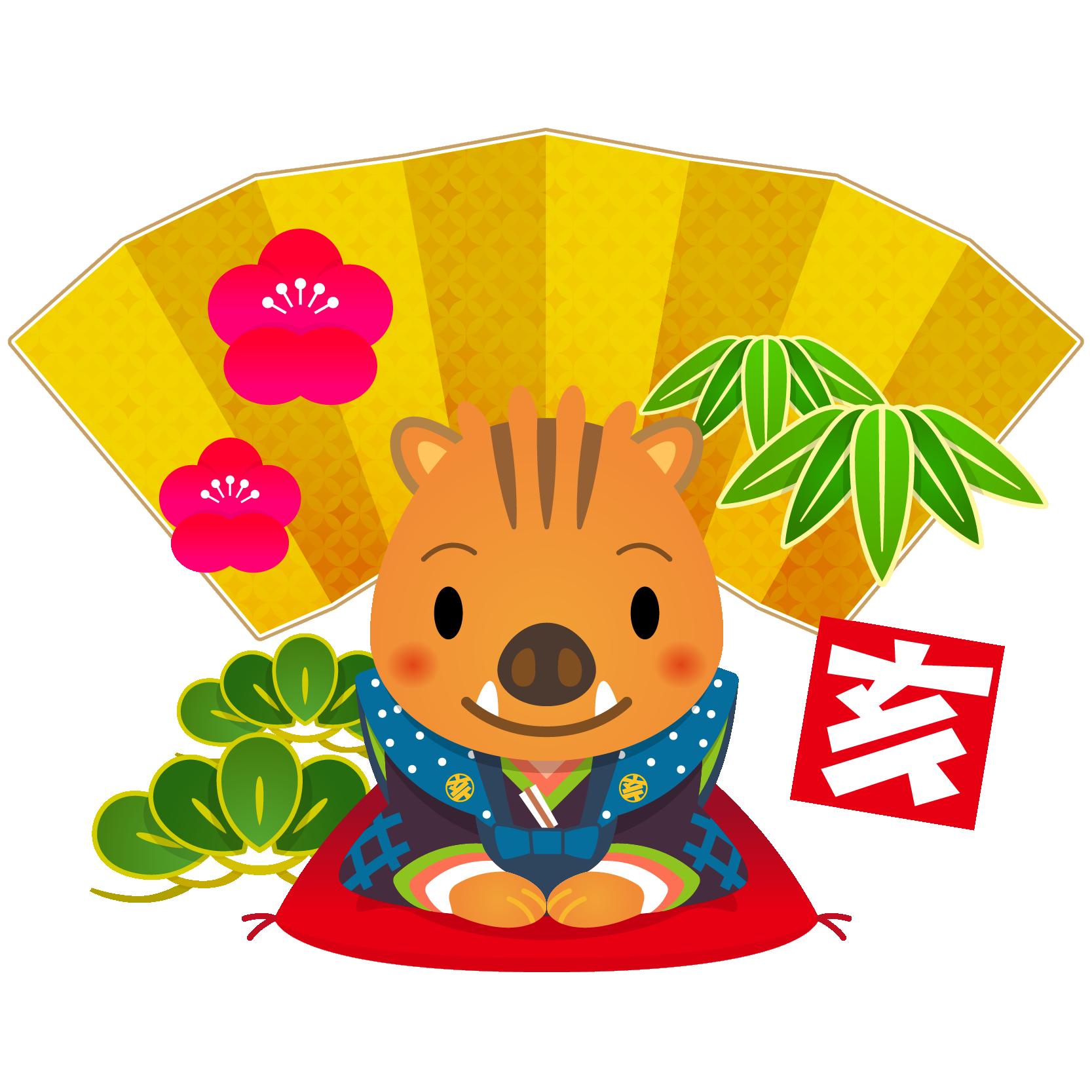 商用フリー・無料イラスト_干支_干支いのしし(イノシシ・猪・うりぼう・ウリ坊)福助_金屏風_扇形