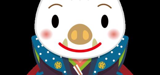 商用フリー・無料イラスト_白いのしし(イノシシ・猪・うりぼう・ウリ坊)福助