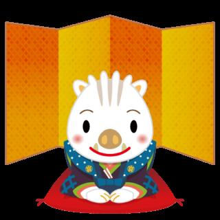 商用フリー・無料イラスト_白いのしし(イノシシ・猪・うりぼう・ウリ坊)福助_金屏風