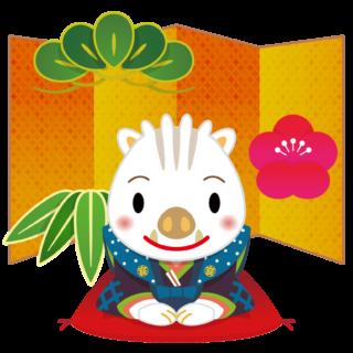 商用フリー・無料イラスト_いのしし(イノシシ・猪・うりぼう・ウリ坊)福助_金屏風_松竹梅