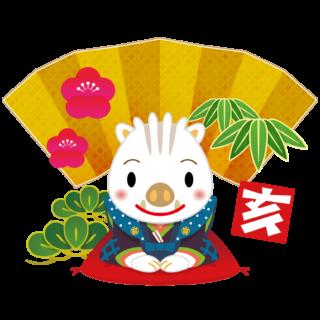 商用フリー・無料イラスト_白いのしし(イノシシ・猪・うりぼう・ウリ坊)福助_金屏風_扇形