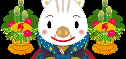 商用フリー・無料イラスト_白いのしし(イノシシ・猪・うりぼう・ウリ坊)福助_門松