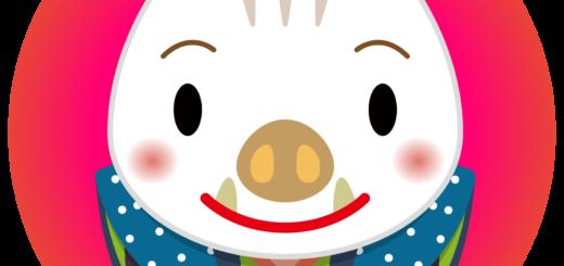 商用フリー・無料イラスト_白いのしし(イノシシ・猪・うりぼう・ウリ坊)福助_背景赤