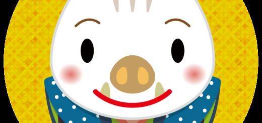 商用フリー・無料イラスト_白いのしし(イノシシ・猪・うりぼう・ウリ坊)福助_背景金