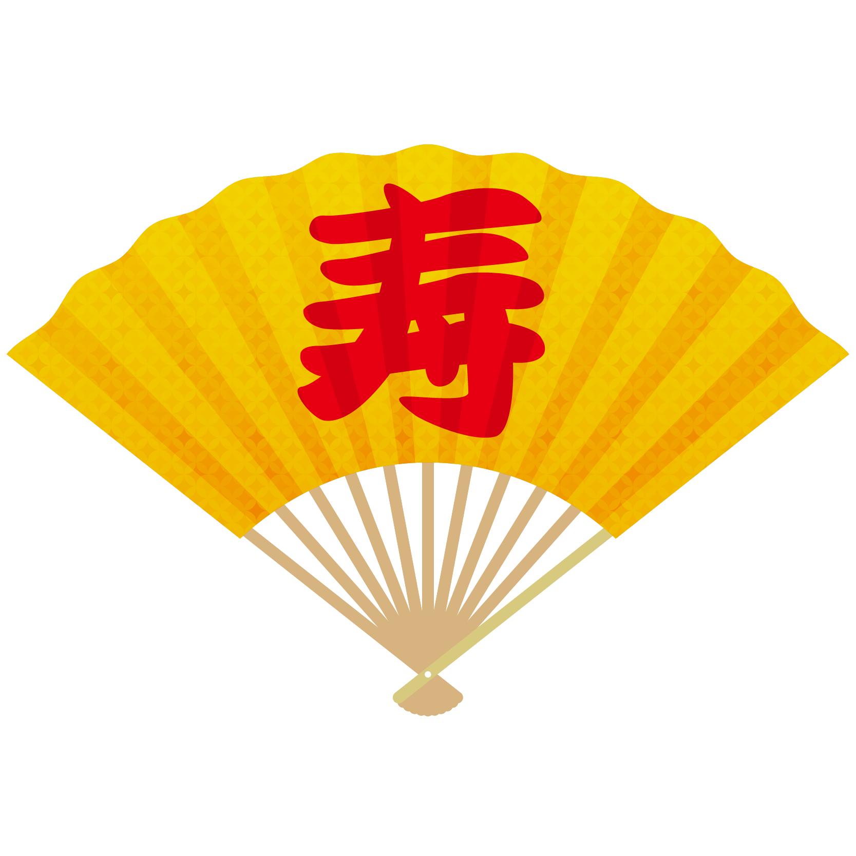 商用フリー・無料イラスト_縁起物_扇(扇子・せんす)金・寿文字(赤)