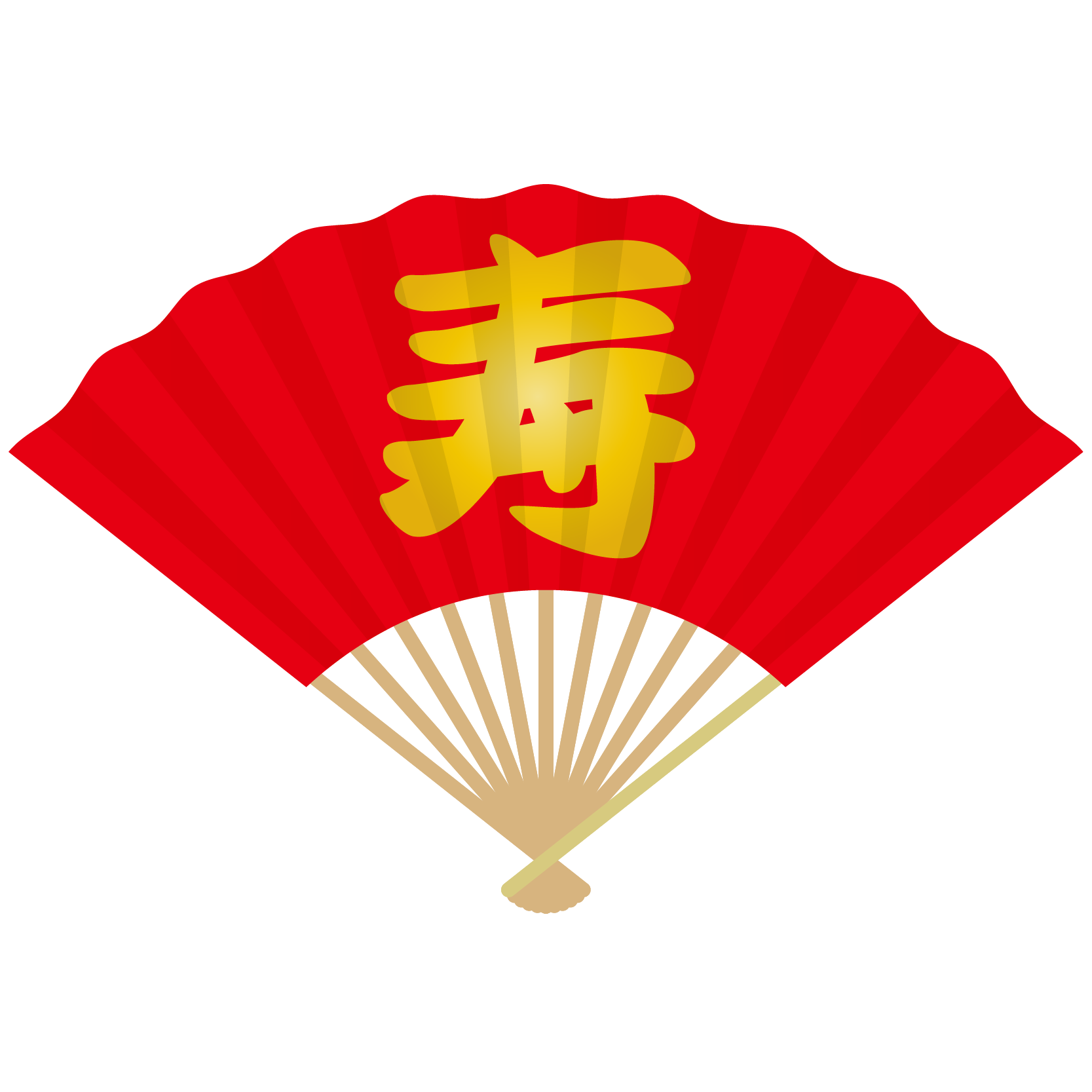 商用フリー・無料イラスト_縁起物_扇(扇子・せんす)赤・寿文字(金)