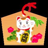 商用フリー・無料イラスト_白招き猫_左手上げ_千万両小判_絵馬