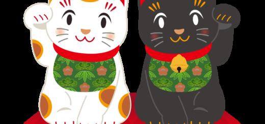 商用フリー・無料イラスト_招き猫白黒_白(右手上げ)_黒(黒左手上げ)