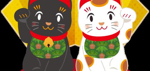 商用フリー・無料イラスト_招き猫白黒_白(左手上げ)_黒(黒右手上げ)_金屏風