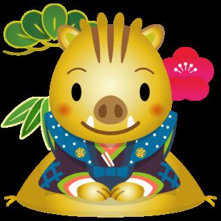 商用フリー・無料イラスト_金いのしし(イノシシ・猪・うりぼう・ウリ坊)福助_松竹梅