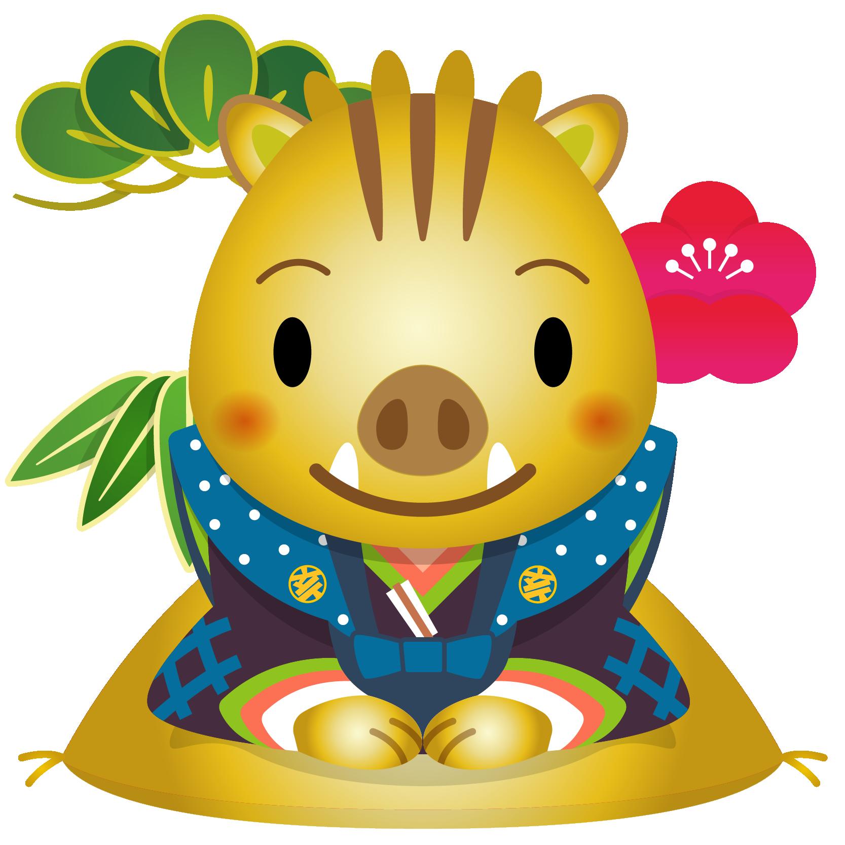 商用フリー・無料イラスト_金干支_干支いのしし(イノシシ・猪・うりぼう・ウリ坊)福助_松竹梅