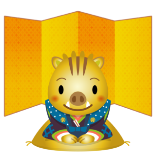 商用フリー・無料イラスト_金いのしし(イノシシ・猪・うりぼう・ウリ坊)福助_金屏風