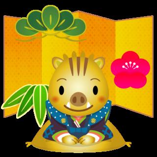 商用フリー・無料イラスト_金いのしし(イノシシ・猪・うりぼう・ウリ坊)福助_金屏風_松竹梅