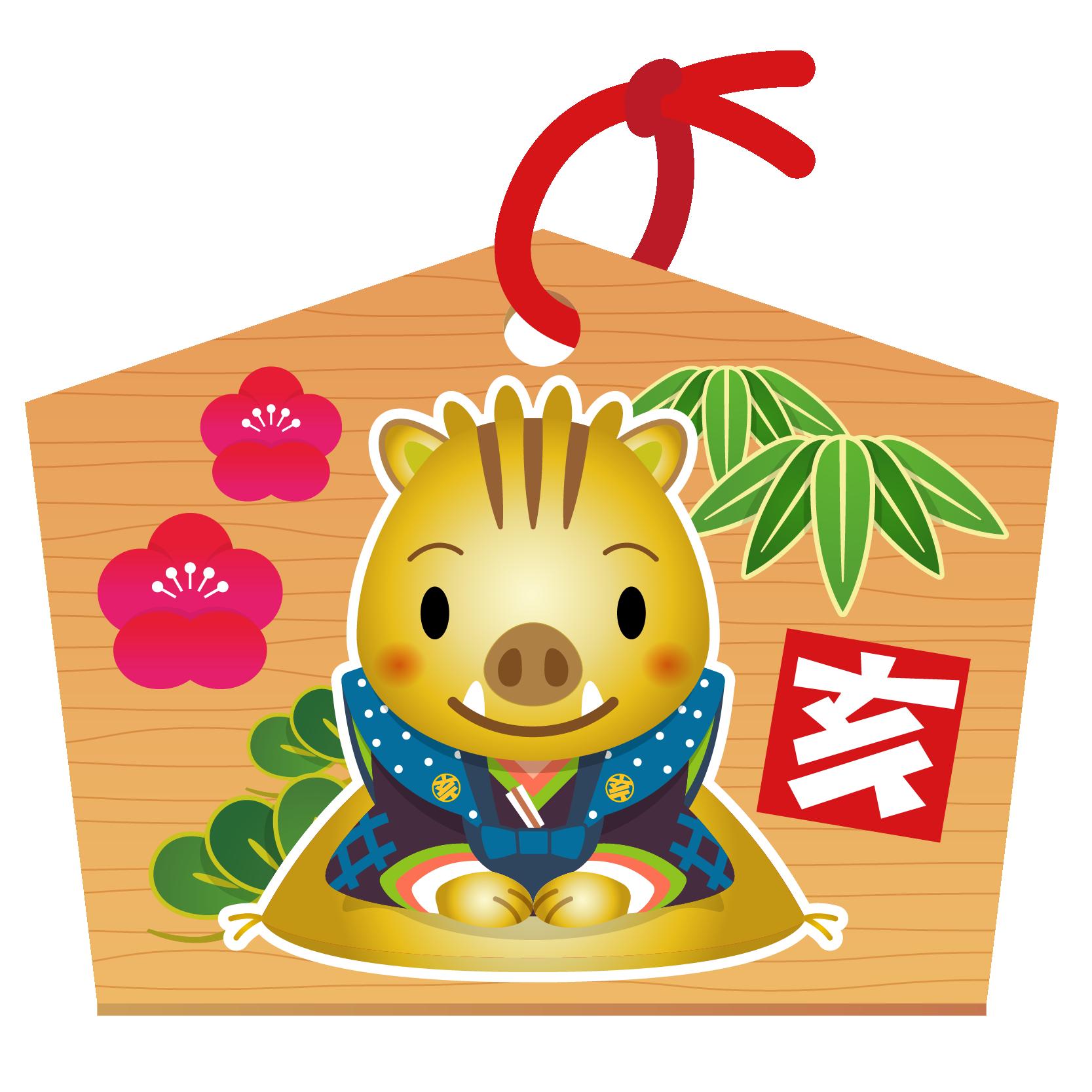 商用フリー・無料イラスト_金干支_干支いのしし(イノシシ・猪・うりぼう・ウリ坊)福助_絵馬