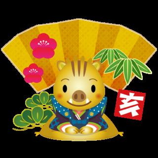 商用フリー・無料イラスト_金いのしし(イノシシ・猪・うりぼう・ウリ坊)福助_金屏風_扇形
