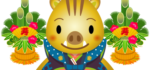 商用フリー・無料イラスト_金いのしし(イノシシ・猪・うりぼう・ウリ坊)福助_門松