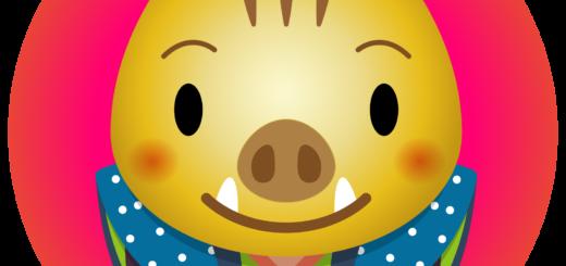 商用フリー・無料イラスト_金いのしし(イノシシ・猪・うりぼう・ウリ坊)福助_背景赤