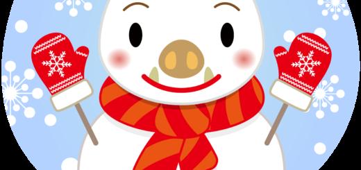 商用フリー・無料イラスト_白いのしし(イノシシ・猪・うりぼう・ウリ坊)雪だるま