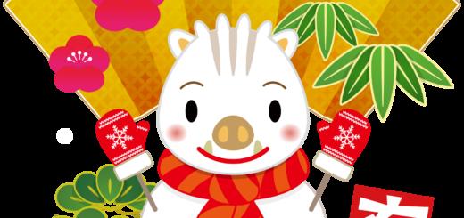 商用フリー・無料イラスト_白いのしし(イノシシ・猪・うりぼう・ウリ坊)雪だるま_金屏風_扇形
