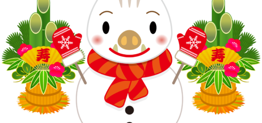 商用フリー・無料イラスト_白いのしし(イノシシ・猪・うりぼう・ウリ坊)雪だるま_門松