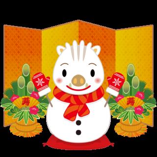 商用フリー・無料イラスト_白いのしし(イノシシ・猪・うりぼう・ウリ坊)雪だるま_門松_金屏風