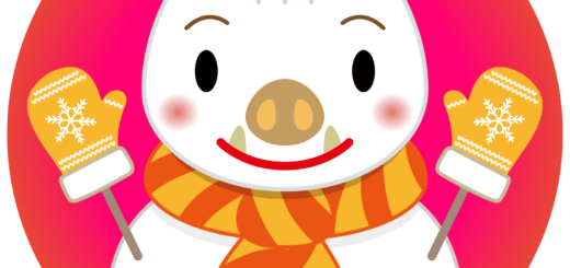 商用フリー・無料イラスト_白いのしし(イノシシ・猪・うりぼう・ウリ坊)雪だるま_背景赤