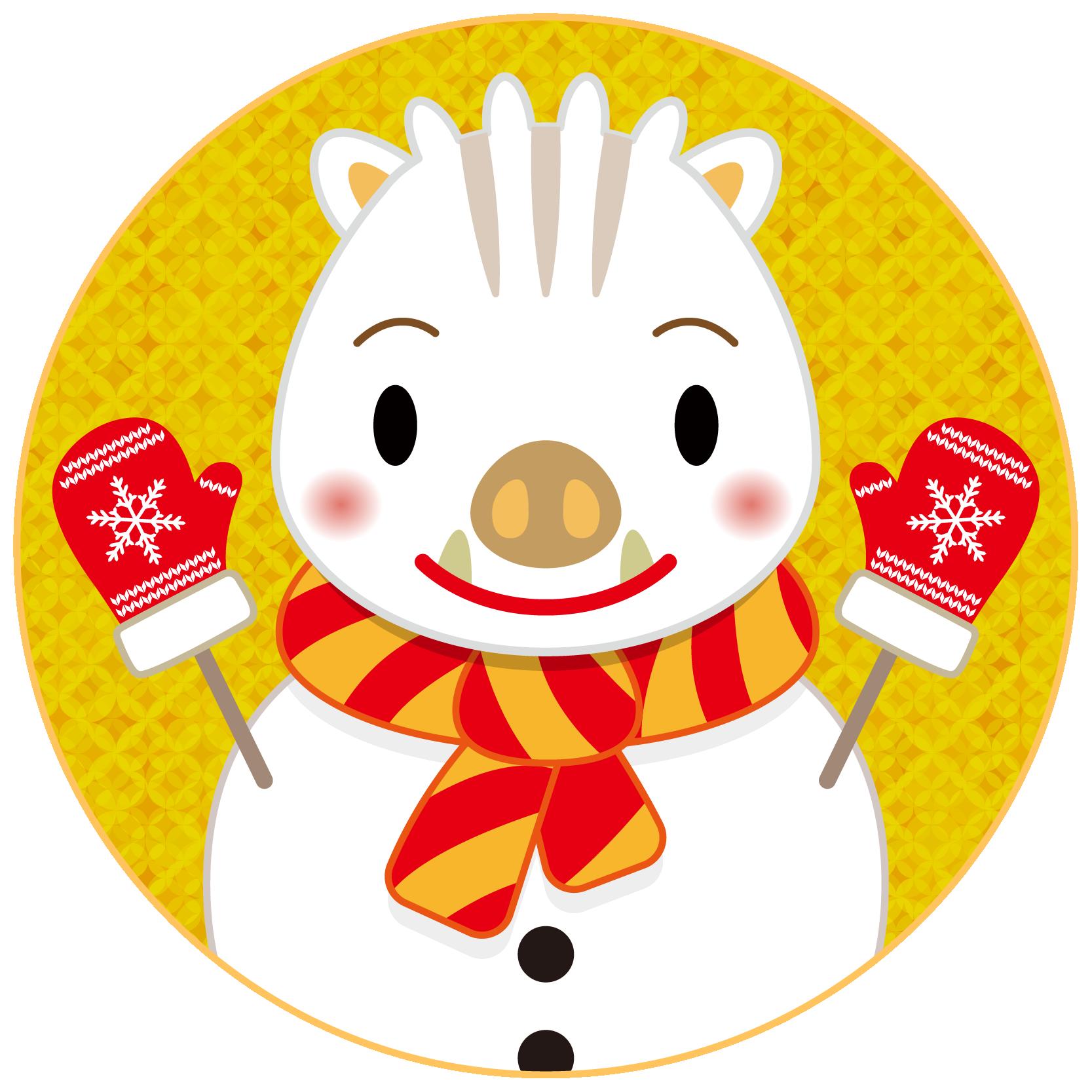 商用フリー・無料イラスト_白干支_干支いのしし(イノシシ・猪・うりぼう・ウリ坊)雪だるま_背景金