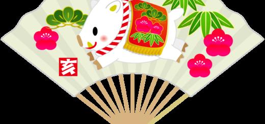 商用フリー・無料イラスト_白いのしし(イノシシ・猪・うりぼう・ウリ坊)白扇_松竹梅_亥年103