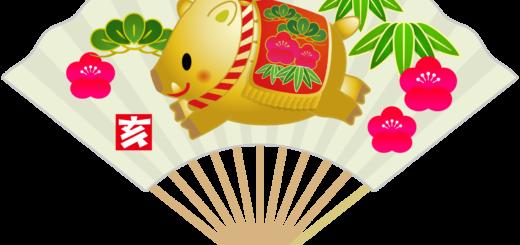 商用フリー・無料イラスト_金いのしし(イノシシ・猪・うりぼう・ウリ坊)白扇_松竹梅_亥年105